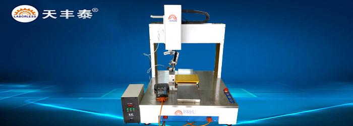广东在线焊锡机定制 创造辉煌「天丰泰供应」