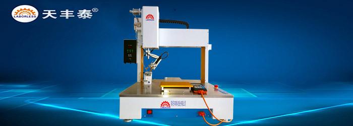 深圳性价比焊锡机订制,焊锡机