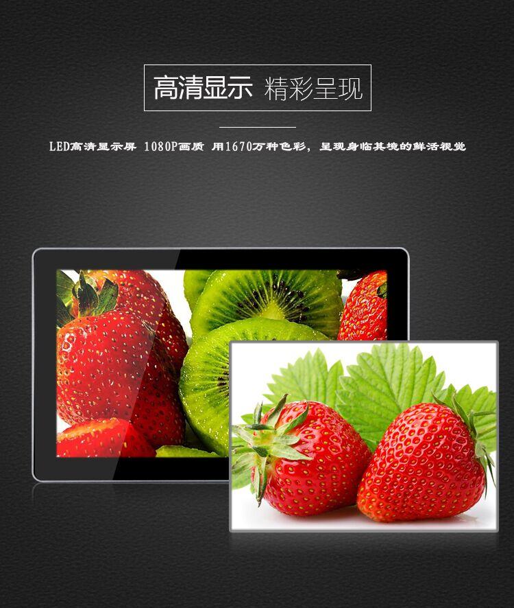 河南公交智能广告机,智能广告机