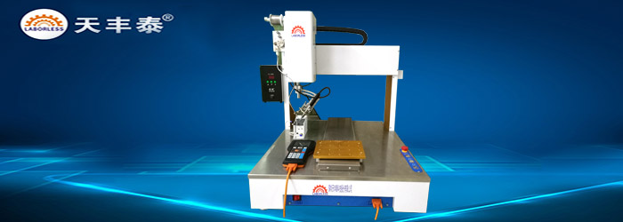 北京自动焊锡机优惠 信息推荐「天丰泰供应」