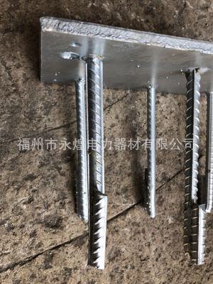 福建地脚螺栓生产 欢迎咨询「永煌供应」