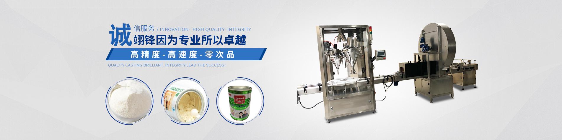 广东优良全自动颗粒包装机哪家好,全自动颗粒包装机