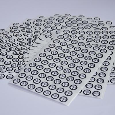亚洲干干网_上海正规不干胶标签制造厂家「明日供应」