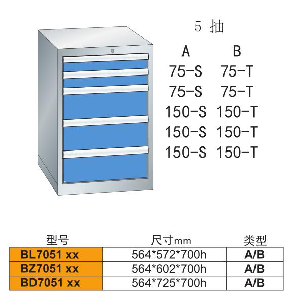 不锈钢工具柜定制「冠久供应」