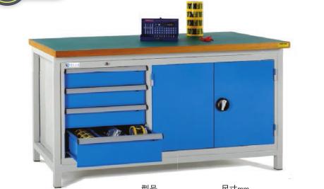百叶挂板工具柜非标定制「冠久供应」