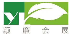上海颖廉会展服务有限公司