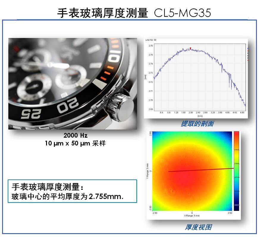 上海智能高精度测量仪器免费咨询 信誉保证 司逖供应