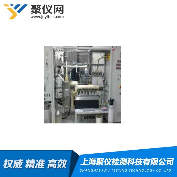 上海FCC流化催化裂化催化剂评价仪价格 诚信互利「通谱供应」