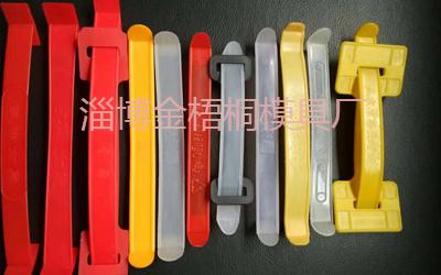 上海牛奶箱提(ti)手(shou)模具「模創供應」