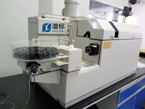 直销电感耦合等离子体质谱ICP-MS哪家强,电感耦合等离子体质谱ICP-MS