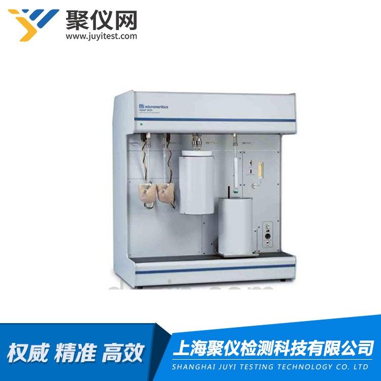 上海直销BET比表面和孔径分析仪哪家专业,BET比表面和孔径分析仪