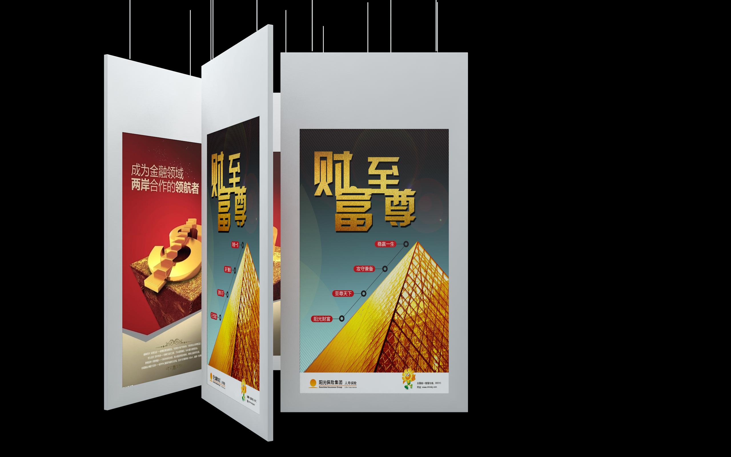 山東新款雙面屏數碼海報 歡迎咨詢「仙視供應」