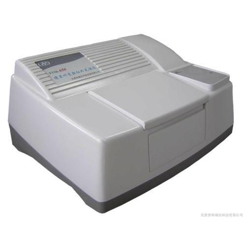优质红外光谱仪FTIR厂家供应,红外光谱仪FTIR
