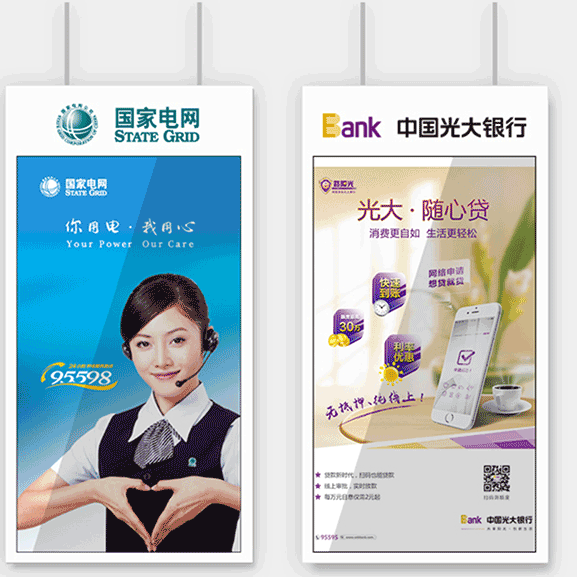 浙江原装银行双屏广告机推荐 欢迎咨询「仙视供应」