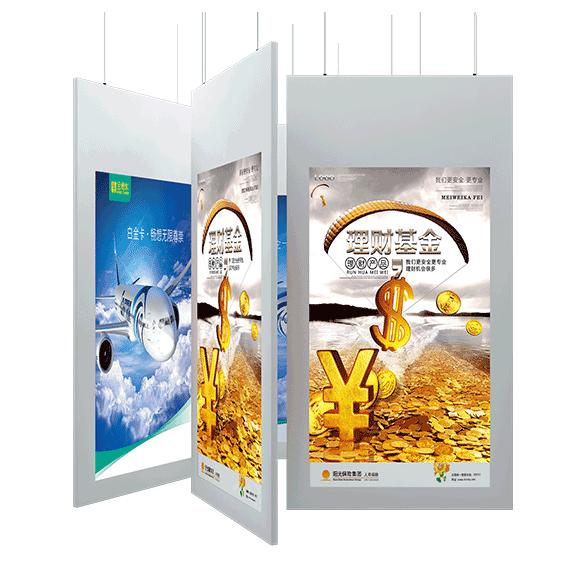湖北戶內銀行雙面電子海報銷售價格,銀行雙面電子海報