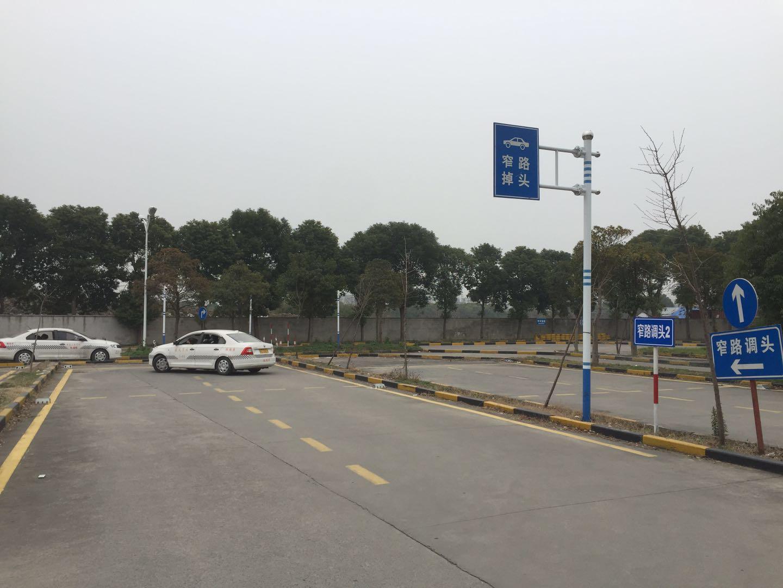 上海马路驾校服务介绍,上海马路驾校