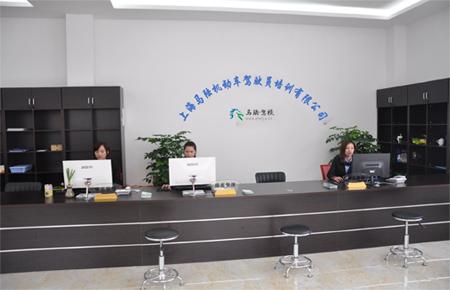 上海马路驾校询问报价,上海马路驾校