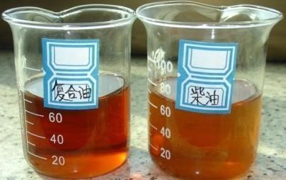 张家港直销柴油性价比高「金宝利供应」
