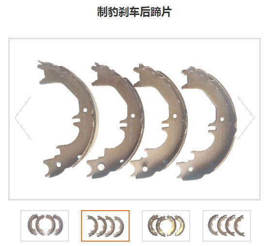 中国陶瓷刹车皮生产厂家 诚信服务「淄博中矿供」