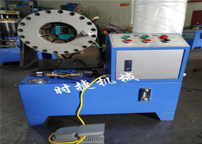 重庆钢管缩管机 钢管扣压机 时捷供应