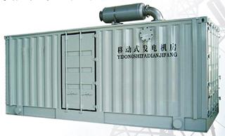 天津官方集裝箱機組銷售廠家 抱誠守真 鼎新供應