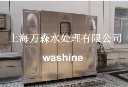 昆明专业锅炉水处理设备性价比高 万森供应
