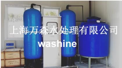 北京优质锅炉水处理设备规格尺寸 万森供应