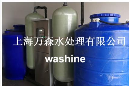 上海智能旁滤设备优质商家 万森供应