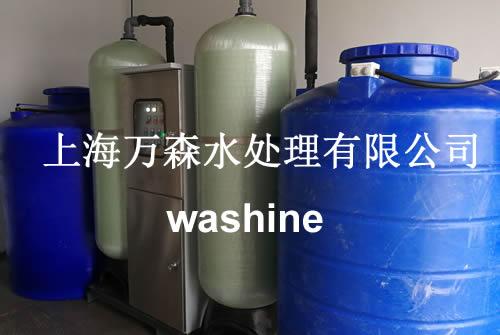 北京优良洗车水处理设备推荐厂家 万森供应