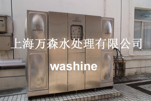 北京优良洗车水处理设备报价 万森供应