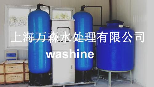 上海优质洗车水处理设备上门维修 万森供应
