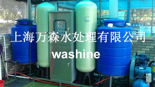 北京专业洗车水处理设备服务介绍 万森供应