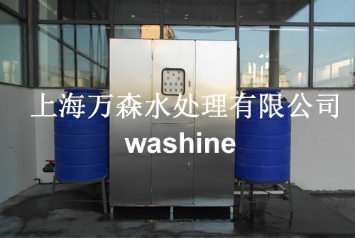 江苏专用洗车水处理设备品质售后无忧 万森供应