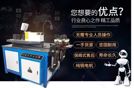 黄南州小型围字机厂家供应,围字机