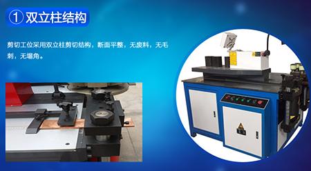 黄南州正规围字机厂家供应,围字机