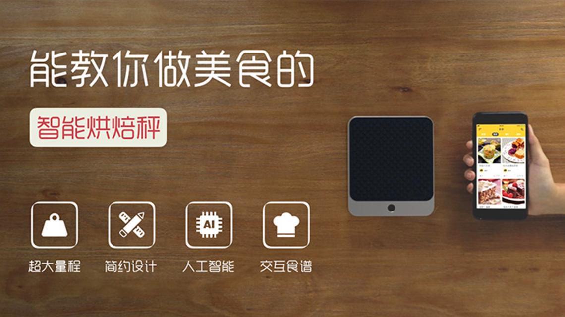上海尽舒科技有限公司