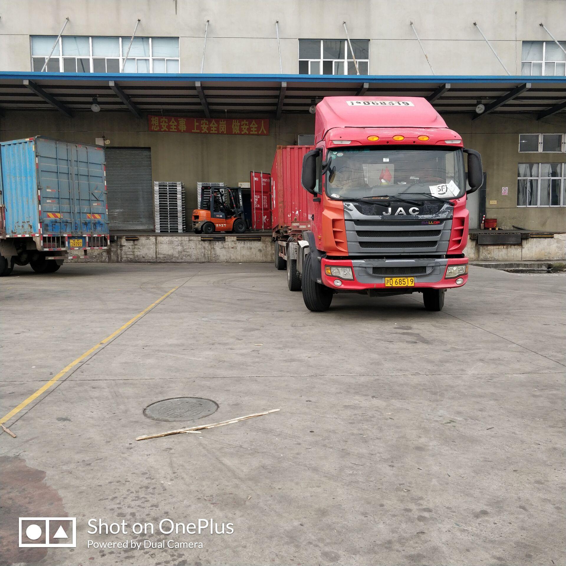 专业货运运输公司服务放心可靠,货运运输公司