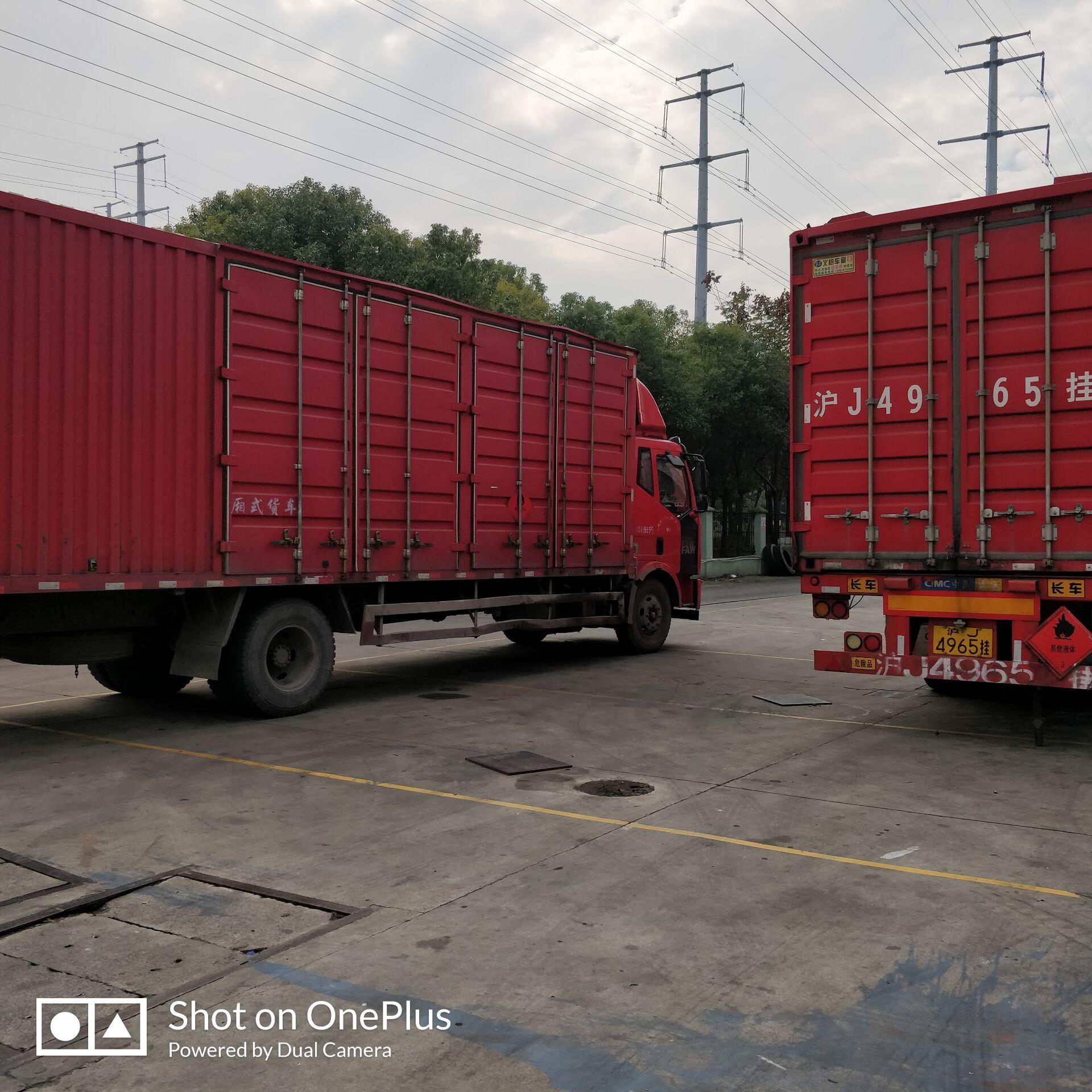 辽宁危险品运输上门服务「福亿供应」