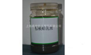 松江区乳化蜡便宜,乳化蜡