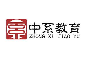 河南智系教育信息咨询有限公司