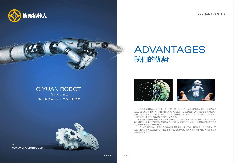 广东巡逻机器人维修价格,巡逻机器人