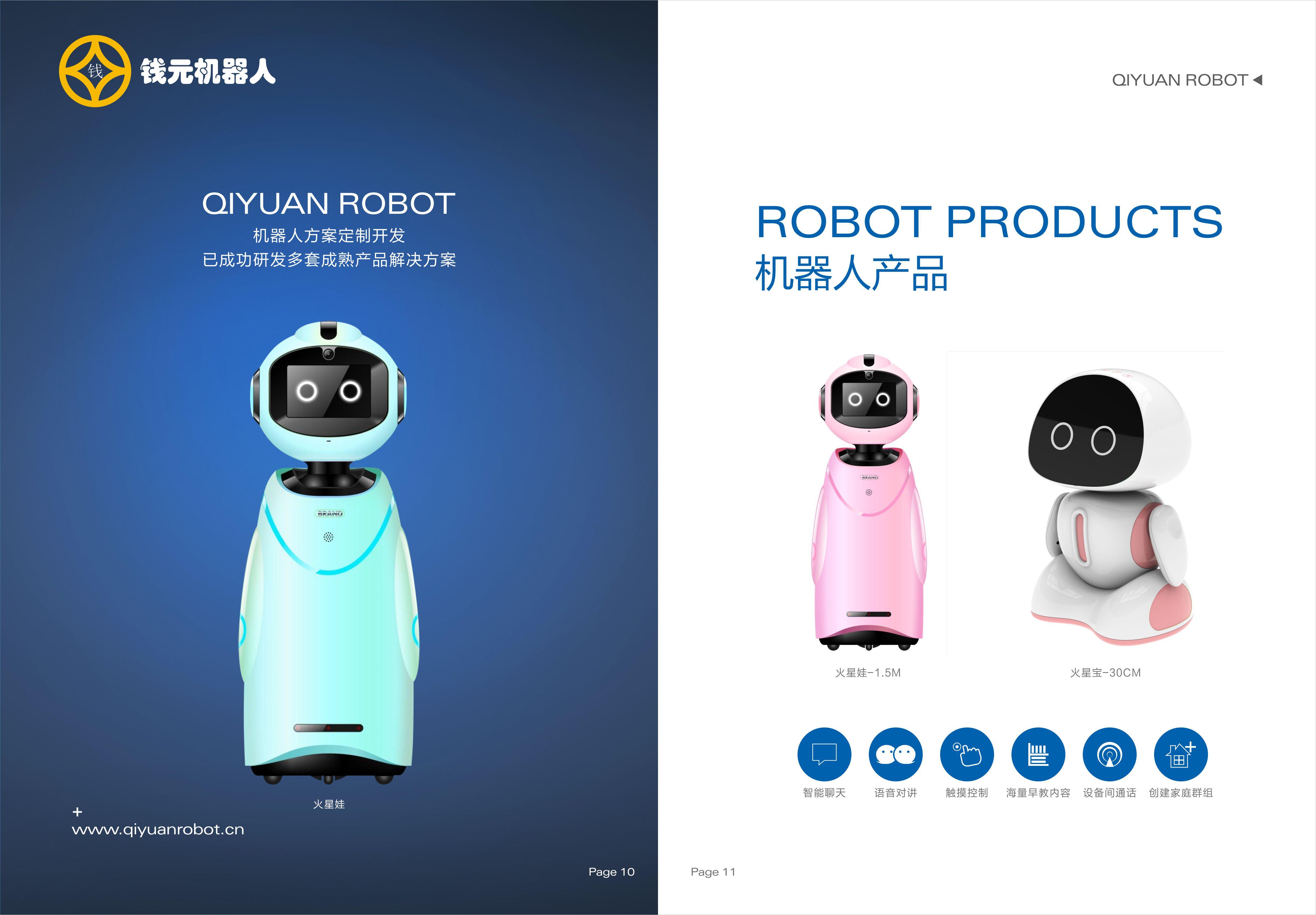 安徽巡逻机器人销售厂家,巡逻机器人