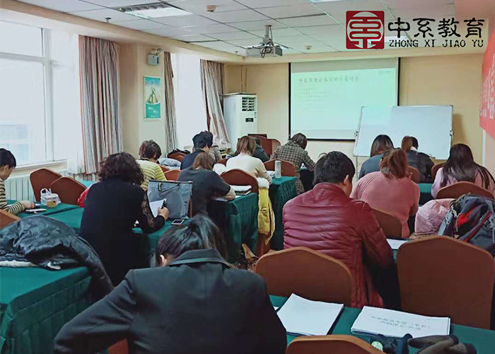 河南专业针灸师证报考资格 欢迎来电 中系教育供应