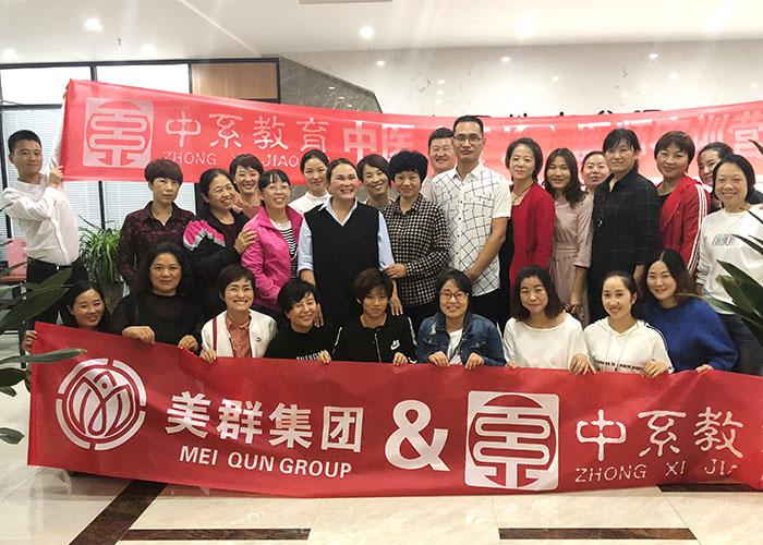 河南专业针灸师证哪家好 欢迎咨询 中系教育供应