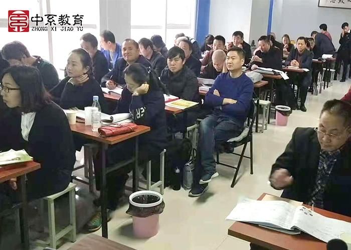 鄭州報考針灸師證在線咨詢 中系教育供應