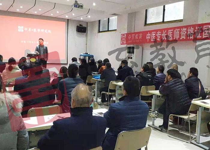 2019年中医专长医师资格证政策变动,中医专长医师资格证