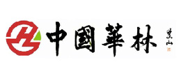 华林环境工程(江苏)有限公司