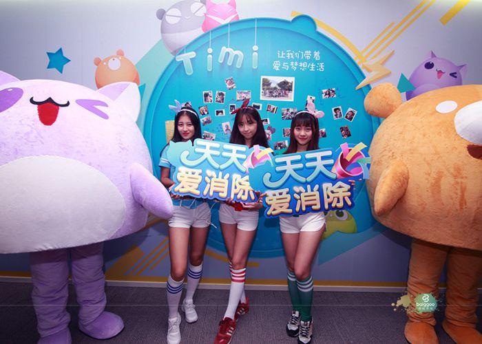 深圳创意深圳活动策划公司主题「百谷供应」