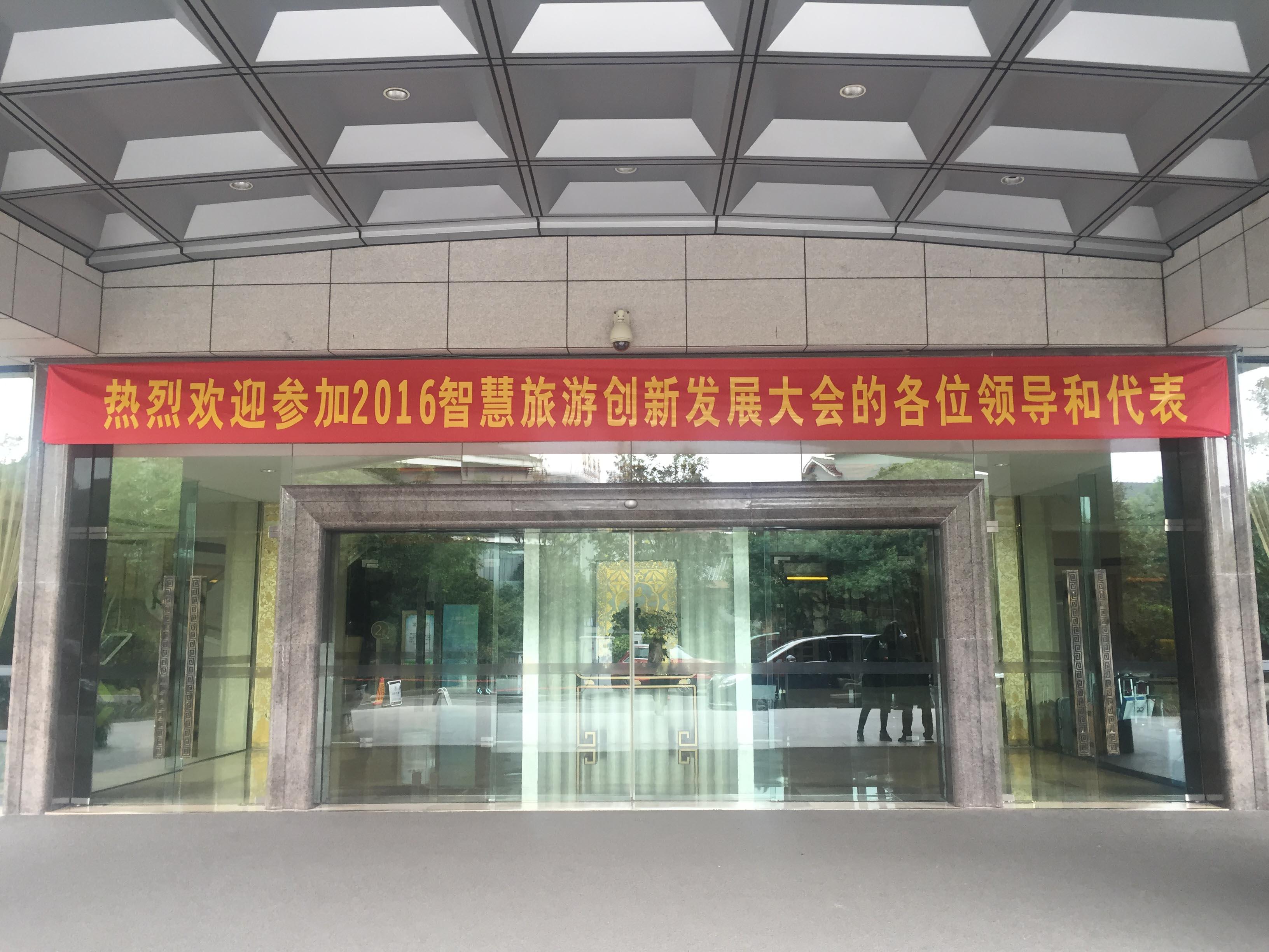 杭州公关活动策划公司,策划