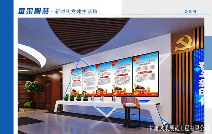 宁夏部队文化展览策划推荐,策划